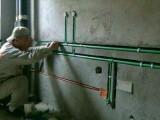 宣化区水电暖安装维修改造,修改上下水管,自来水管漏水维修电话