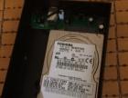 移动硬盘盒加80G硬盘