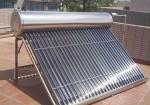 沈阳澳柯玛太阳能热水器售后服务电话