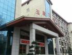 萍乡旅行社 萍乡旅游网 萍乡旅游公司 萍乡旅游线路
