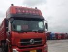 东风天龙二手货车,前四后八低价出售,按揭5万强盛汽运