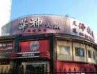 出租海淀世纪城商铺,适合烟酒店 中介公司,宠物店
