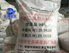 塑料包装袋厂家供应化工编织袋 蛇皮口袋