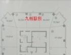 联创滨江CBD锐创中心价格低含税租50