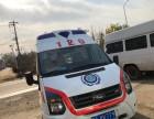 延庆私人救护车出租延庆120救护车出租-跨省救护车