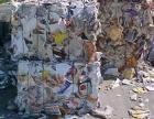 宁波纸板回收 宁波书本回收 宁波报纸回收