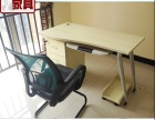 重庆办公家具办公电脑桌办公室玻璃隔断办公桌批发报价电话销售