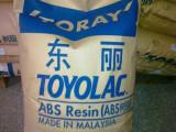 耐高温ABS/日本东丽/500注塑级ABS原料颗粒 高刚性ABS