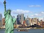 托福不是法律,只是留学美国的途径之一!