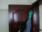 红安多项家政服务专业保洁
