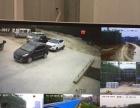 视频监控 手机远程监控 看家看店