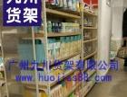 货架,进口食品加盟,商场货架,食品货架,进口零食加