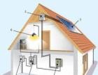 新能源光伏屋顶发电、太阳能车棚