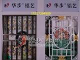 佛山防护栏厂家华步介绍护栏的种类及其特点