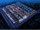 北京周邊50年工業產權可貸款可環評 涿州中關村合谷產業園