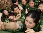 杭州桐庐大奇山攀岩、高空拓展培训