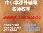 广州现在找小学英语家教大概要多少钱,去哪找的家教效果好更可靠