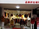 海南省品牌女裝加盟 一手貨源 零加盟費就選格蕾斯服飾