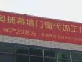 万安工业区万祥街 仓库 1700平米