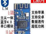 ESP8266串口WIFI 无线模块 W
