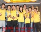 上海拓展培训、团建活动、企业外训、巡洋舰拓培训教练