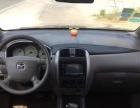 海马 普力马 2004款 1.8 自动 舒适型5座-小型商务车