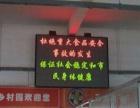 武汉LED显示屏租赁