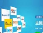 昌吉网络营销 全网推广 百度搜索SEO网站优化