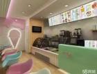 果然爱冰激凌 冰淇淋加盟 奶茶店加盟 甜筒冰淇淋