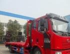 江淮平板运输车平板车价格厂家直销挖机平板车