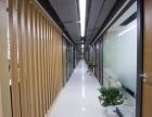 深圳工商註册,2至10人办公室 会议室 培训室直租