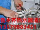 热水器漏水什么原因?乌鲁木齐米东区热水器维修
