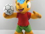 定制2014世界足球杯吉祥物玩具 卡通犰狳公仔 福来哥玩偶礼品
