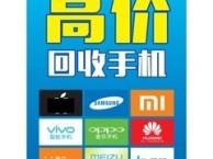 杭州哪里有oppo手机回收杭州上门手机回收