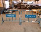 铁马隔离护栏,临时镀锌管铁马,施工护栏,活动现场防护栏杆