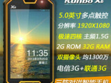 Runbo X6 双模双待双通 户外三防防水防尘防震 硬件对讲智