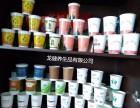 消费理财创富好点子-饮用 龙健变量隐茶杯