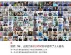 惠州电脑培训学校软件开发特招班 2016年招生简章