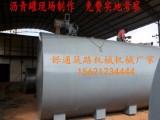 四川导热油沥青罐50吨