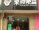 丰南国盛商贸城 商业街卖场 37平米
