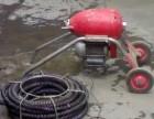 管道疏通 坐便疏通 维修水龙头 马桶水箱 阀门 抽粪