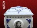 景德镇陶瓷骨灰盒定做批发,骨灰盒工艺