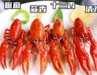 万户人家一一豪吃Bh龙虾专业外卖,另有龙虾配方,烤鱼料,