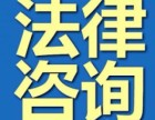劳动纠纷 交通事故 婚姻家庭 商业纠纷 知识产权 法律咨询