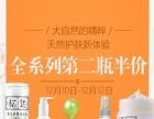 12.10-12.12,妈咪网店庆狂欢来袭,美素佳儿2听组合