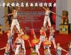 中国武校中的西点院校——白塔寺文武学校