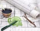 室内设计很难学吗哪里可以学科炬培训,政府补贴!