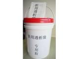 水性复合胶公司,价格合理的水性胶推荐