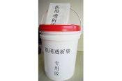 青岛胶水公司_【荐】价位合理的胶水