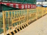 河北安平施工围挡临时护栏生产公司